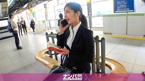【ナンパTV】マジ軟派、初撮。 1076 ゆか 19歳 携帯会社の営業 1