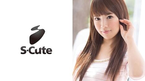 【S-CUTE】mirei スタイル抜群美女