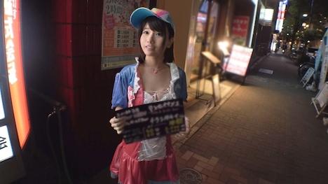 【ナンパTV】コスプレカフェナンパ 38 みい 19歳 コスプレバーの店員 2