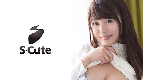 【S-CUTE】sakura Iカップ