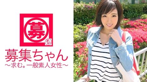【ARA】【SEX依存】25歳【降水確率100】あいちゃん参上! あい 26歳 美容師 1