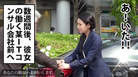 【プレステージプレミアム】あなたの職場へお伺いします。 Case 10 小森さん 28歳 社長秘書 3