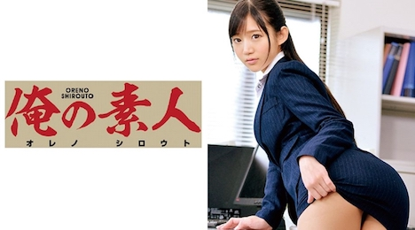 【俺の素人】Ai (加工貿易商社資材搬入担当) 1