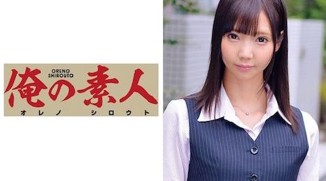 【俺の素人】Miu (財団法人福祉課勤務) 1