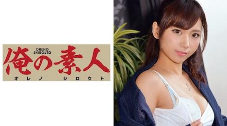 【俺の素人】Riko (不動産営業事務) 1