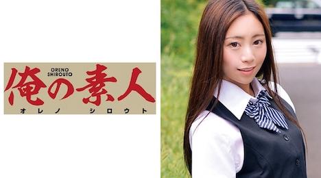 【俺の素人】Madoka (キッチンショールーム営業) 1
