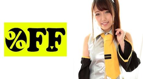 【OFF】まゆ (23) コスプレイヤー 1