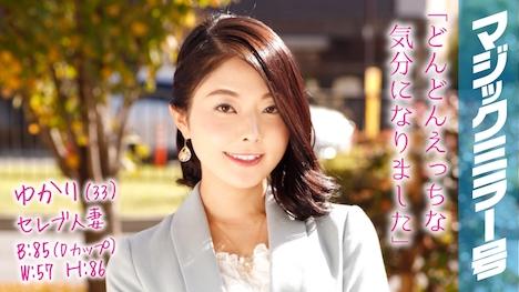 【SODマジックミラー号】ゆかり(33) セレブ人妻 マジックミラー号 乳首マッサージで乳首イキ!