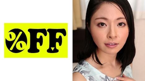 【OFF】わかば (23) 人妻 1