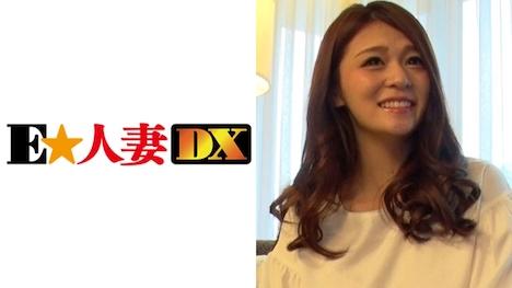 【E★人妻DX】ハルナさん 30歳