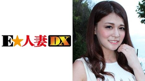 【E★人妻DX】橘さん