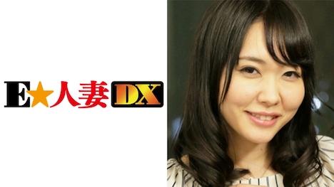 【E★人妻DX】【セレブ奥さま】千絵さん 30歳 Gカップ
