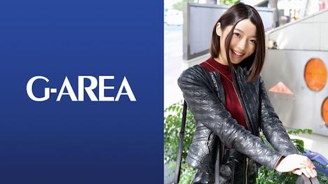 【G-AREA】れのん
