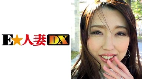 【E★人妻DX】田崎ひとみさん 38歳 Fカップ熟女妻