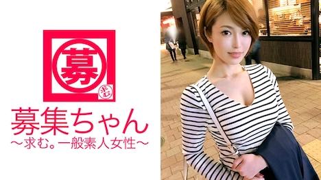 【ARA】【超SSS級】25歳【銀座のホステス】みおちゃん参上! みお 25歳 ホステス 1