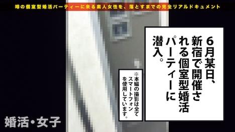 【プレステージプレミアム】婚活女子10 朱理沙 27歳 看護師 2
