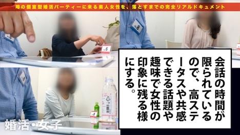 【プレステージプレミアム】婚活女子10 朱理沙 27歳 看護師 3