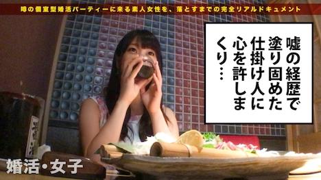 【プレステージプレミアム】婚活女子10 朱理沙 27歳 看護師 5