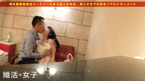 【プレステージプレミアム】婚活女子10 朱理沙 27歳 看護師 7