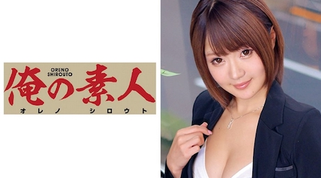 【俺の素人】Rin (広告代理店プロデューサー) 1