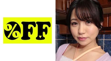 【OFF】なつき (26) 人妻 1