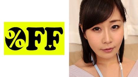 【OFF】あかり (33) 人妻 1