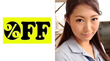 【OFF】さくら (21) 人妻 1