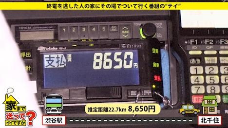 【ドキュメンTV】家まで送ってイイですか? case 97 真央さん 23歳 キャバ嬢(私服キャバクラ) 3