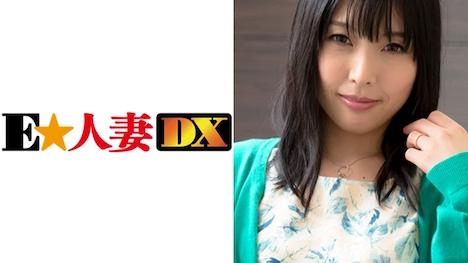 【E★人妻DX】【セレブ奥さま】 友香子さん 34歳