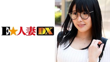 【E★人妻DX】のぞみ 28歳