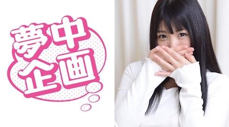 【夢中企画】女子学生イカセに夢中! あかり 1