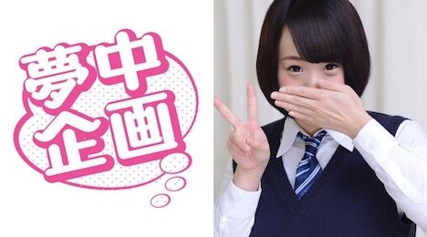 【夢中企画】女子学生イカセに夢中! あい 1
