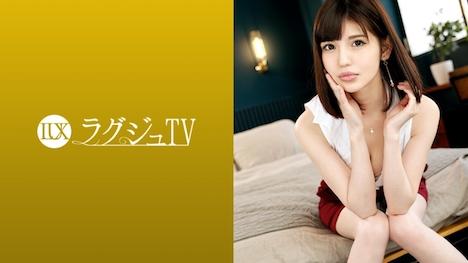 【ラグジュTV】ラグジュTV 946 久我まなか 29歳 デザインコンサルタント 1