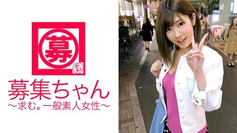 【ARA】【セフレ10人】22歳【ヤリマン女子大生】ゆうなちゃん参上! ゆうな 22歳 大学生 1