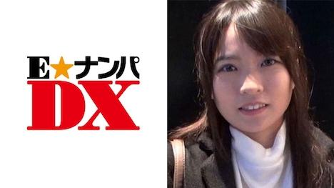 【E★ナンパDX】【ガチな素人】みずきさん 22歳 女子大生