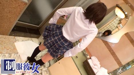 【プレステージプレミアム】制服彼女 No 01 あおい 4