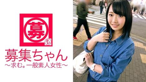 【ARA】【純度100】18歳【可愛過ぎる】のぞみちゃん参上! のぞみ 18歳 大学生 1