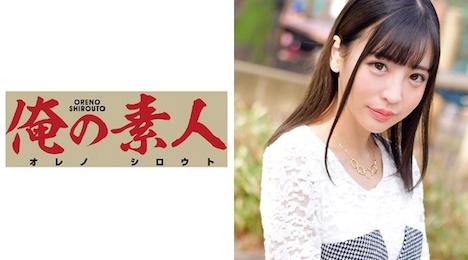 【俺の素人】AYAちゃん (大学2年生 社会福祉学科) 1