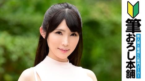 【童貞筆おろし本舗】みさと (24)