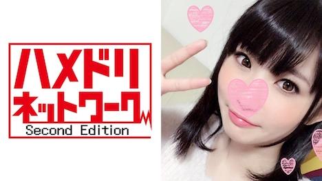 【ハメドリネットワーク2nd】【個撮】激カワ神ビッチJDと美乳プルプル串刺し3Pファック!! 1