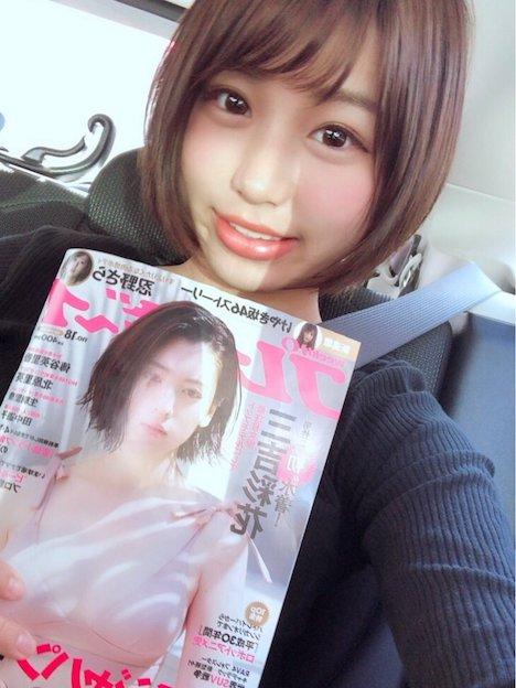 【話題】週プレで初ヌードを披露した2000年3月生まれの18歳・唯井まひろちゃん、6月にSODからAVデビュー!
