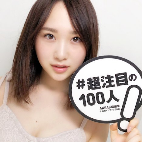 高橋朱里のわがままボディ 29-1
