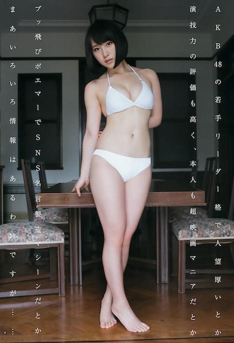 高橋朱里のわがままボディ 29-3