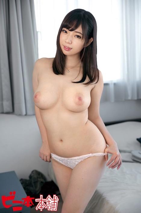 【ビニ本本舗】さゆり 4