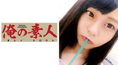 【俺の素人】ゆあちゃん (カフェ店員アルバイト) 1