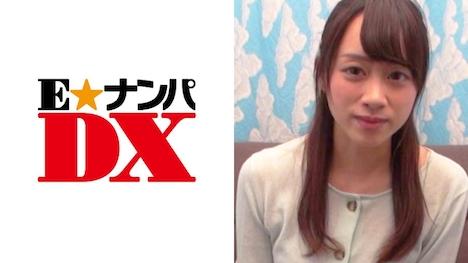 【E★ナンパDX】【ガチな素人】かおりさん 24歳