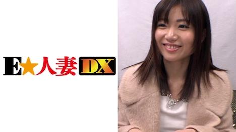 【E★人妻DX】ちなみさん 29歳