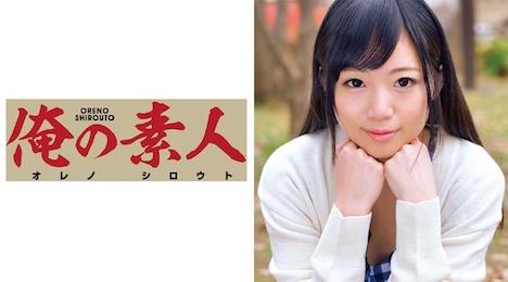 【俺の素人】AYURIちゃん (大学3年生 教育学部) 1