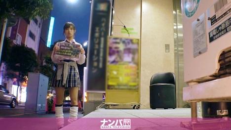 【ナンパTV】マジ軟派、初撮。 1089 あゆ 20歳 女子大生 1