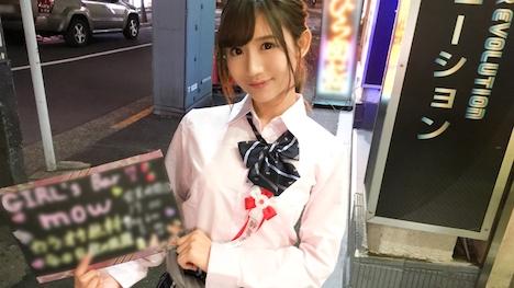 【ナンパTV】マジ軟派、初撮。 1089 あゆ 20歳 女子大生 2